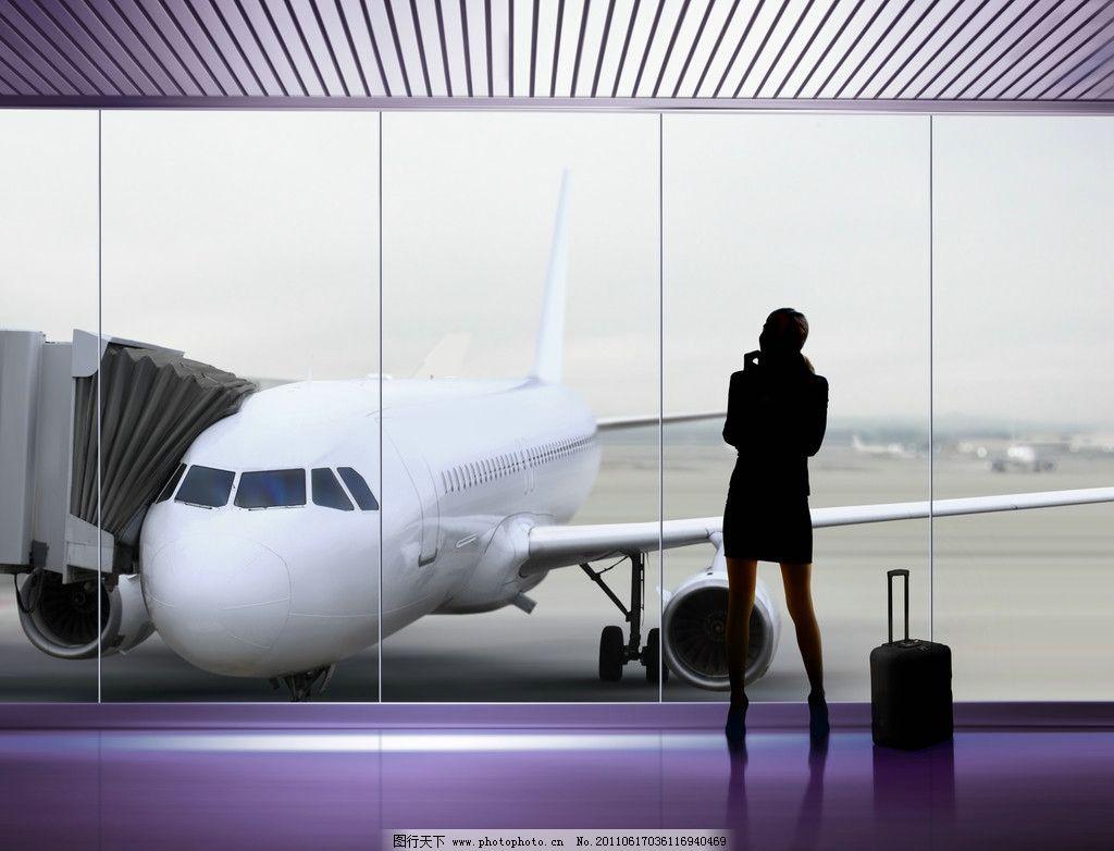 飞机 飞机场