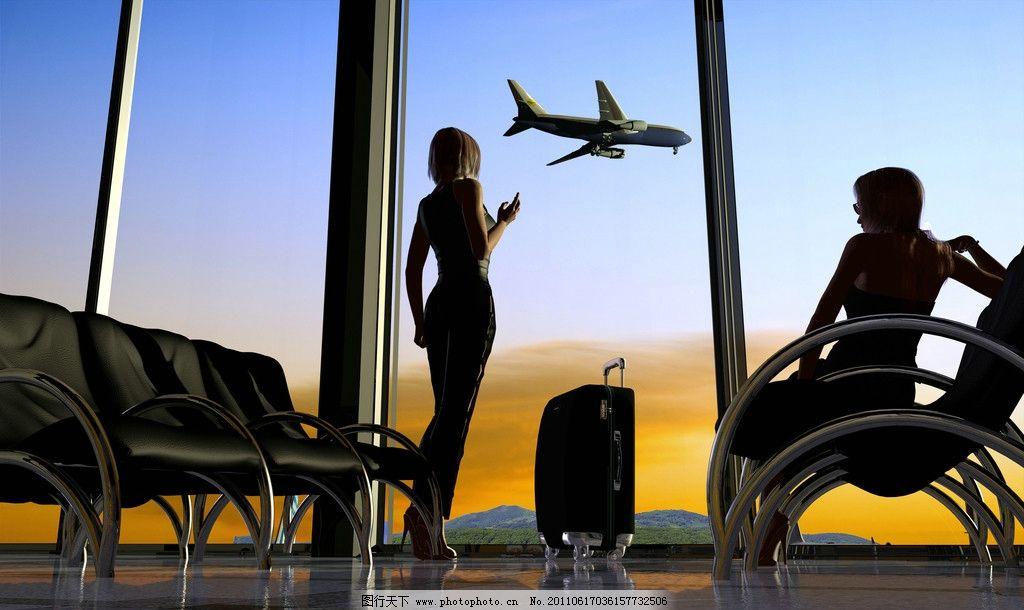 飞机场旅客剪影图片