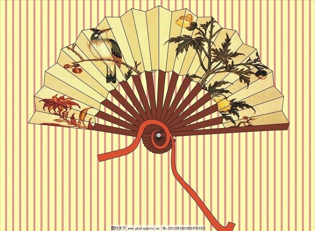 扇子 绘画书法 文化艺术 设计 300dpi jpg