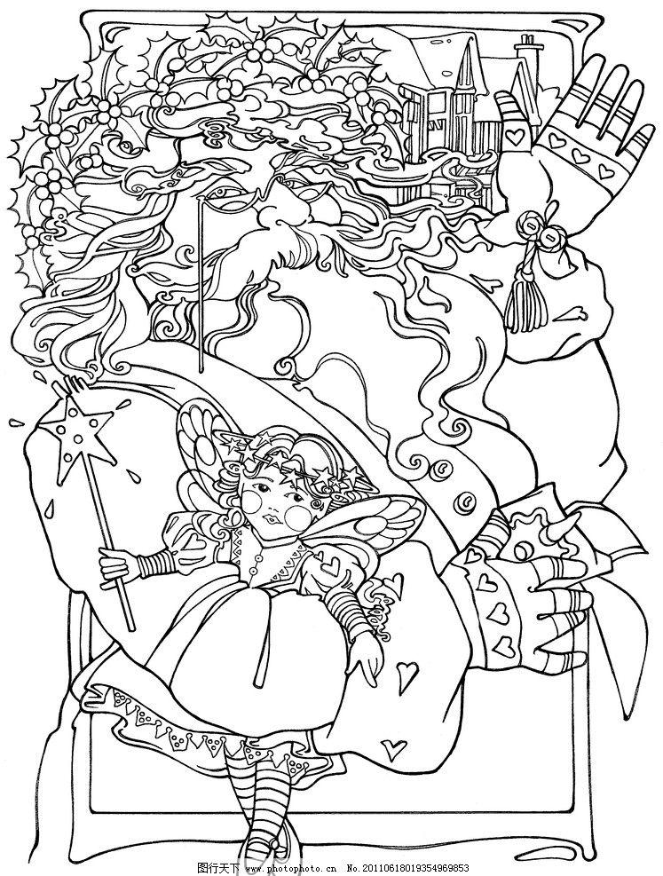 圣诞装饰图案 圣诞节 西方节日 圣诞老人 小天使 五星 心形 眼镜