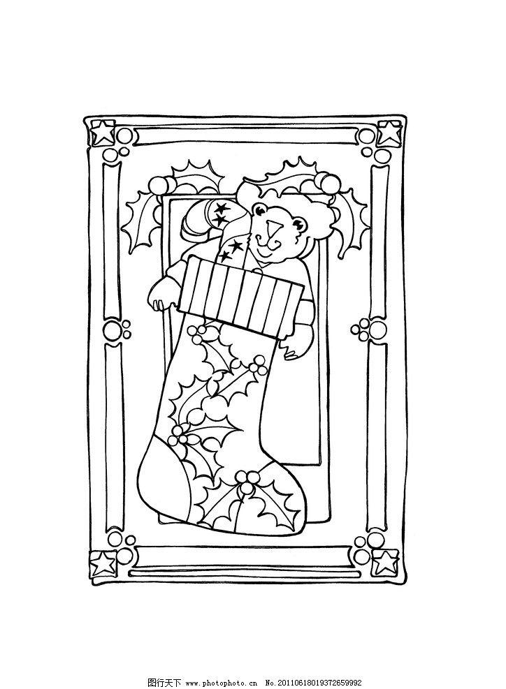 幼儿圣诞袜子简笔画