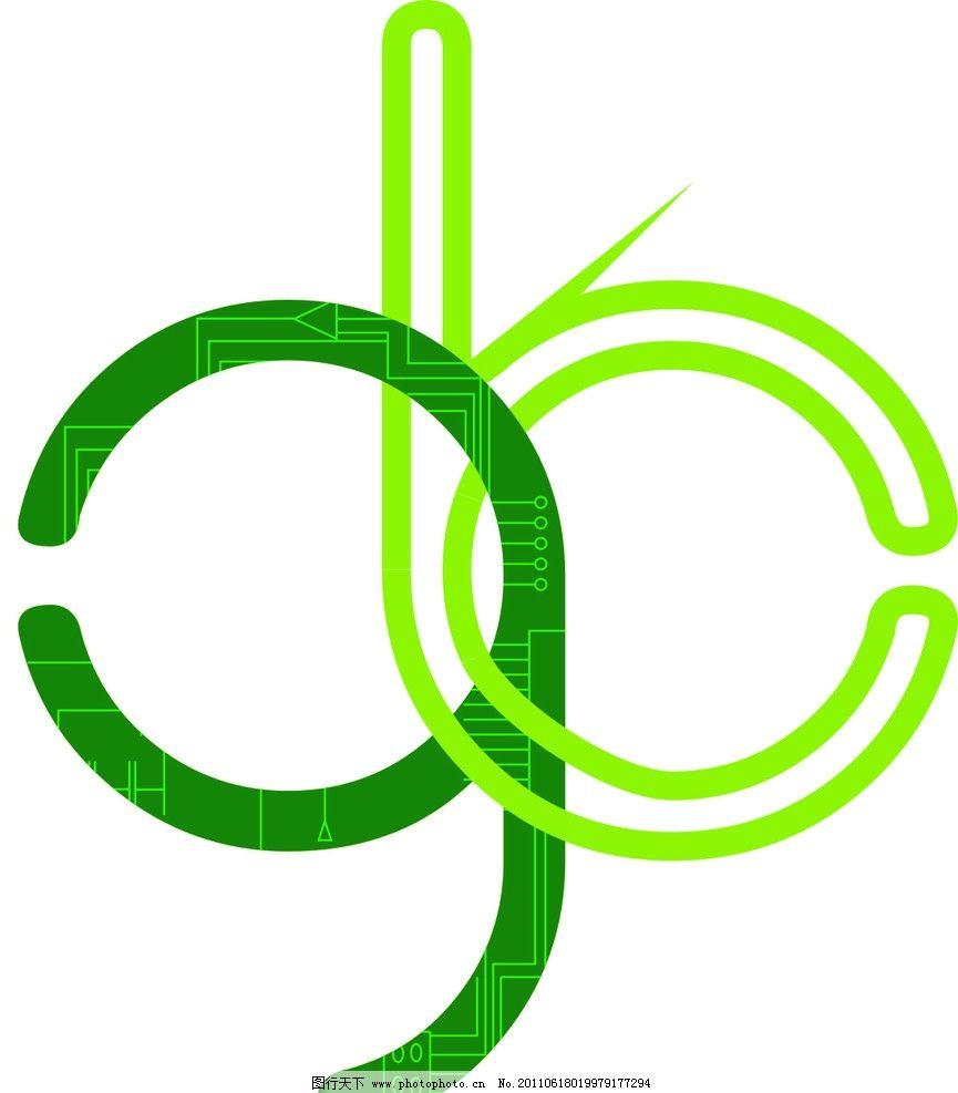 电路板logo 电路板 单片机      企业logo标志 标识标志图标 矢量 cdr