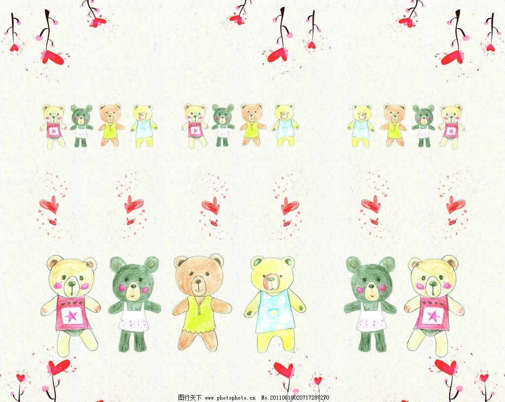 可爱小熊 灰色的背景 红花 小熊 移门图案 底纹边框 设计 72dpi jpg