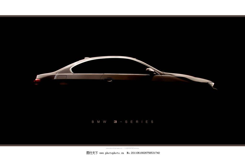 高精汽车宝马 高精汽车图片 高档汽车特写 轿车 高清汽车 光影轮廓