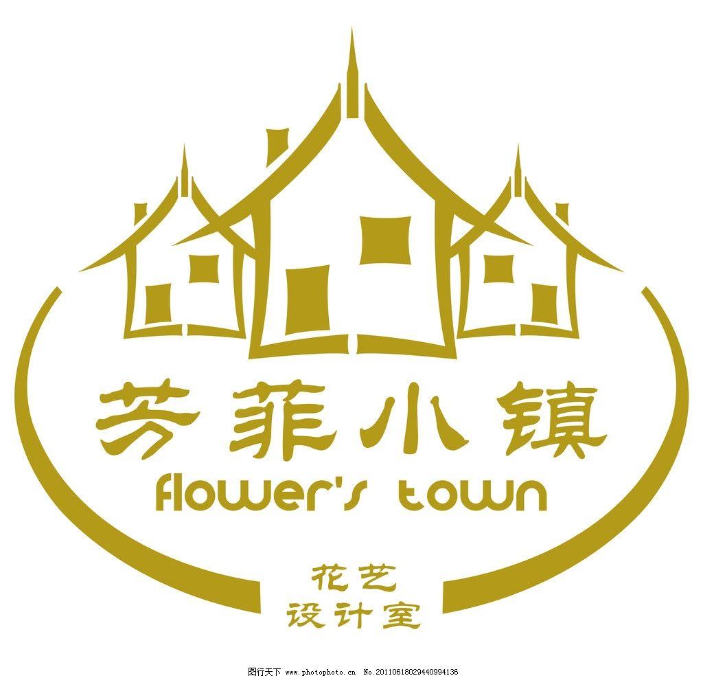 花店logo设计图片