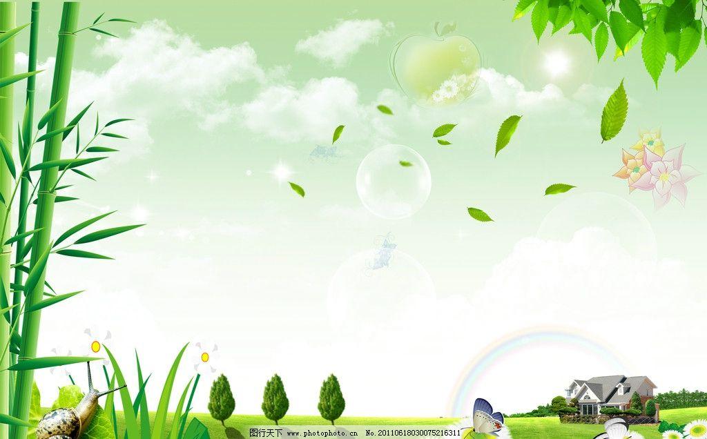 绿色 展板模板图片