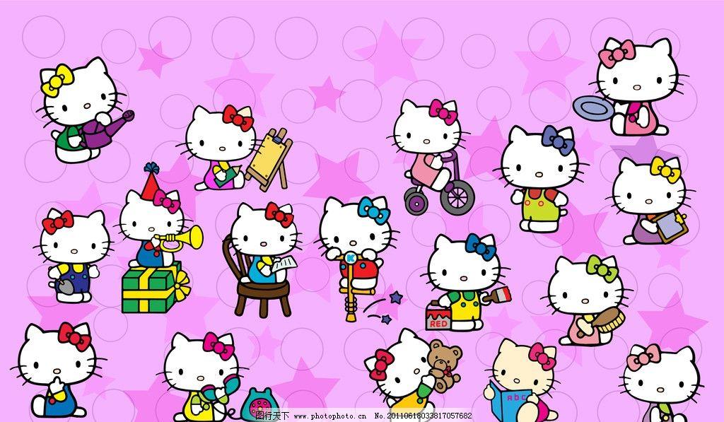 凯蒂猫 hello kitty 猫 可爱 时尚 经典卡通 高清3d卡通 矢量素材