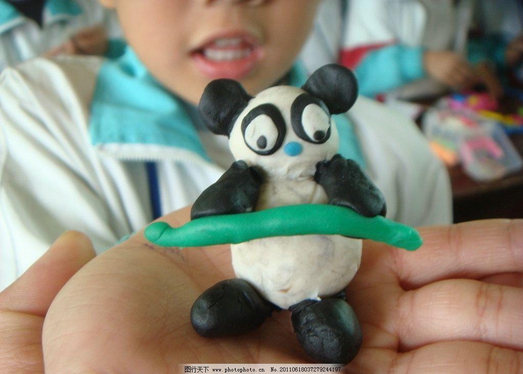 熊猫 学生 教室 橡皮泥手工作品 学习办公 生活百科 摄影 72dpi jpg
