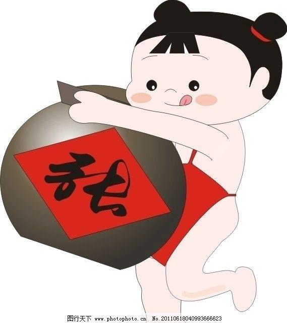 抱罐子的小孩 抱罐子 红肚兜小孩 中国娃娃 酒坛子 酸菜罐 胖娃娃-矢量
