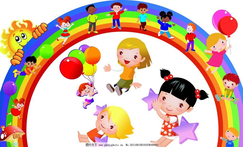 幼儿园设计图 幼儿园 儿童 卡通 五角星 气球 太阳 彩虹 卡通图 动漫