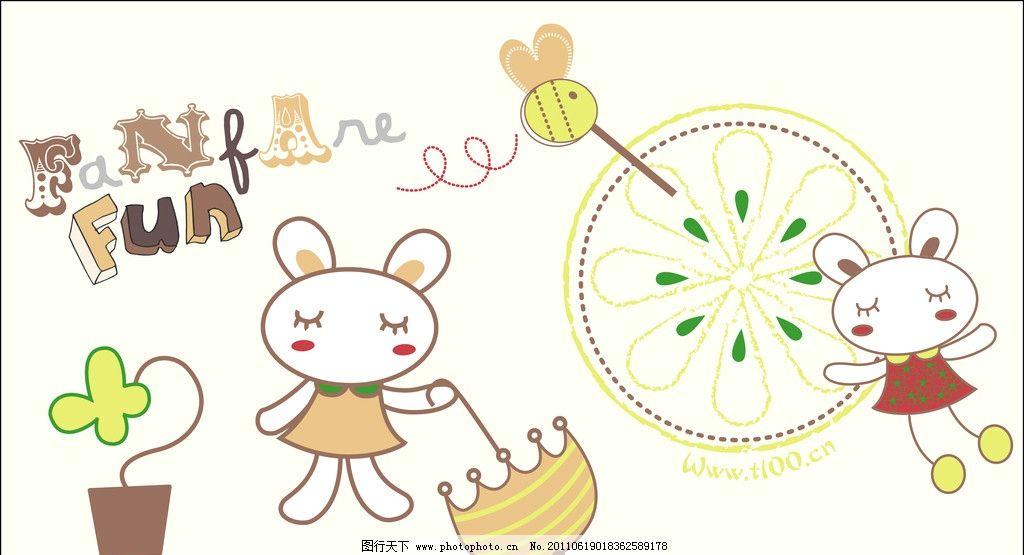 雨伞兔 可爱 动漫人物 动漫动画 设计 300dpi jpg