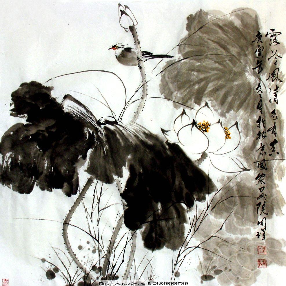 夏香图 美术 绘画 中国画 水墨画 写意画 荷花画 荷花 荷叶 鸟儿 书法