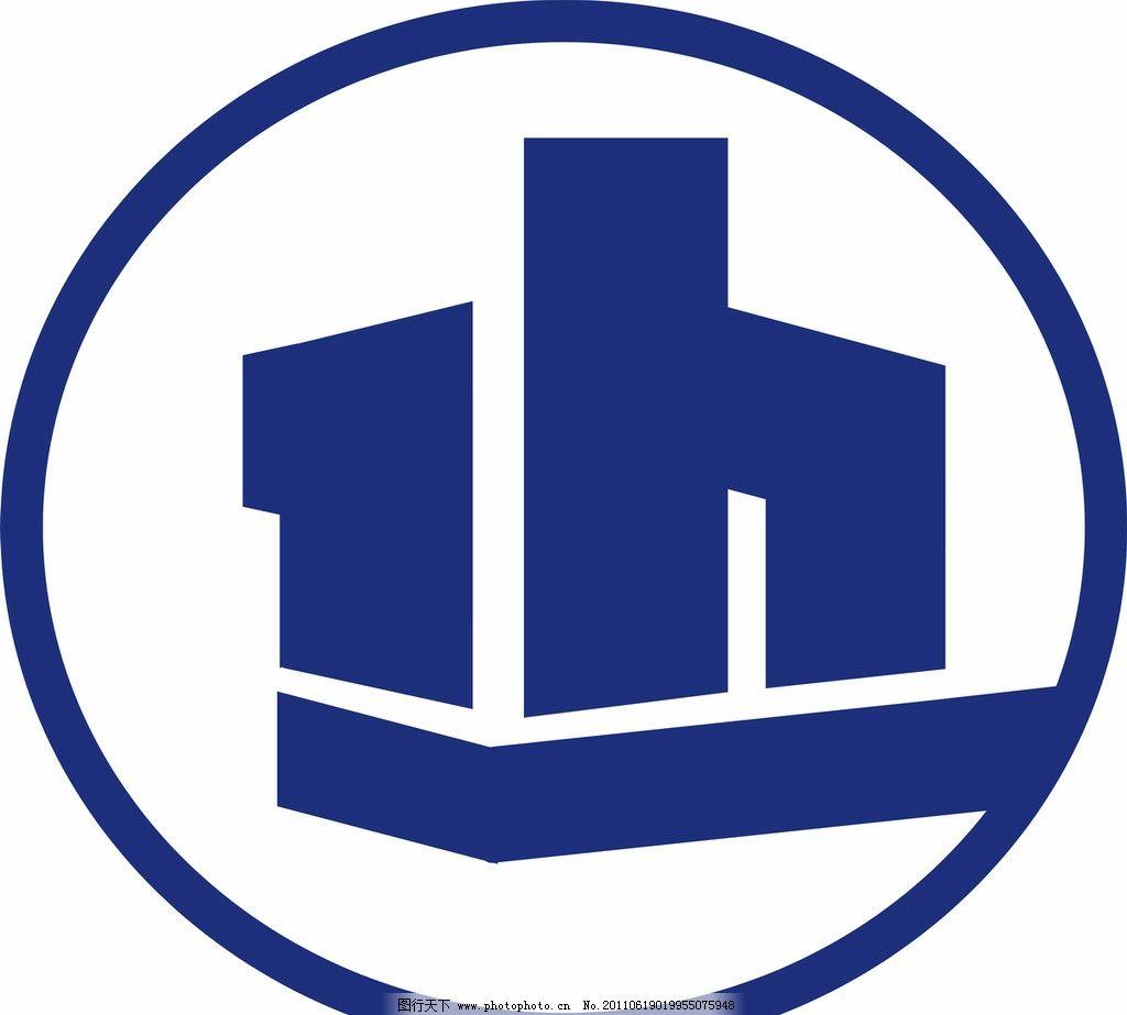 宁波住宅建设集团公司 企业徽标 企业logo标志 标识标志图标 矢量 cdr