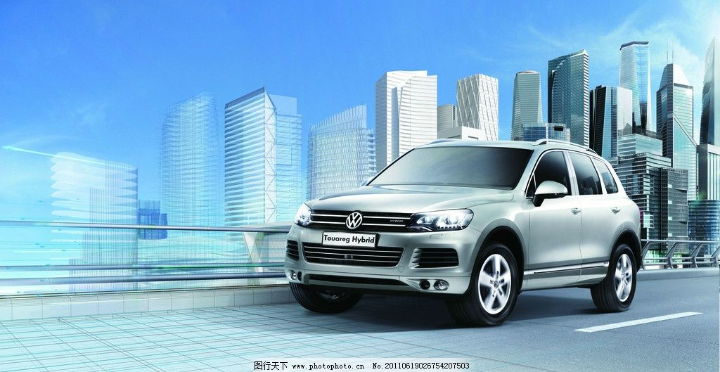 进口大众 上海大众 新途锐 轿车 背景 城市楼 大众标志