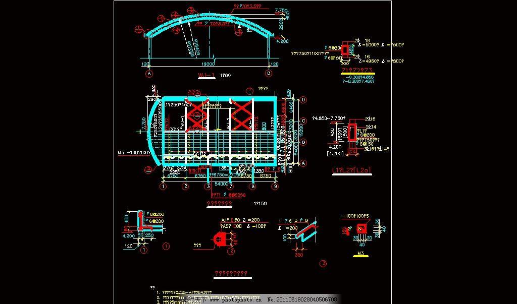 钢管拱形屋架施工图图片