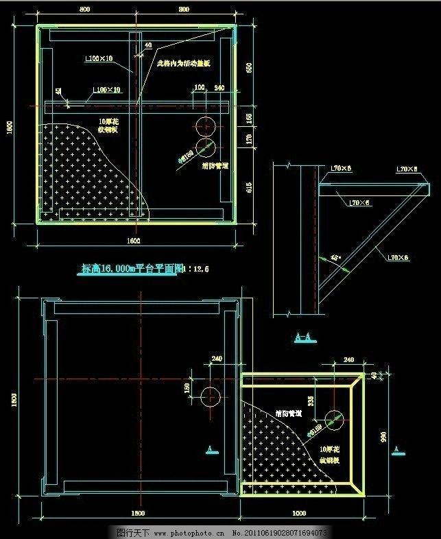 爬梯立面放大详图 cad 图纸 平面图 素材 装修 装饰 施工图 钢结构