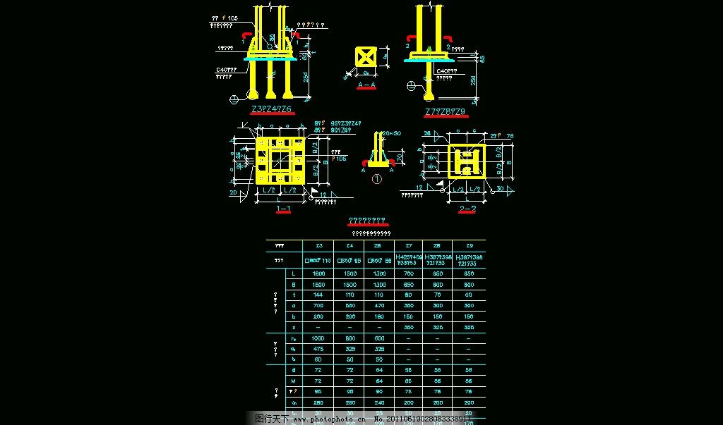 钢柱柱脚构造详图 cad 图纸 平面图 素材 装修 装饰 施工图 钢结构