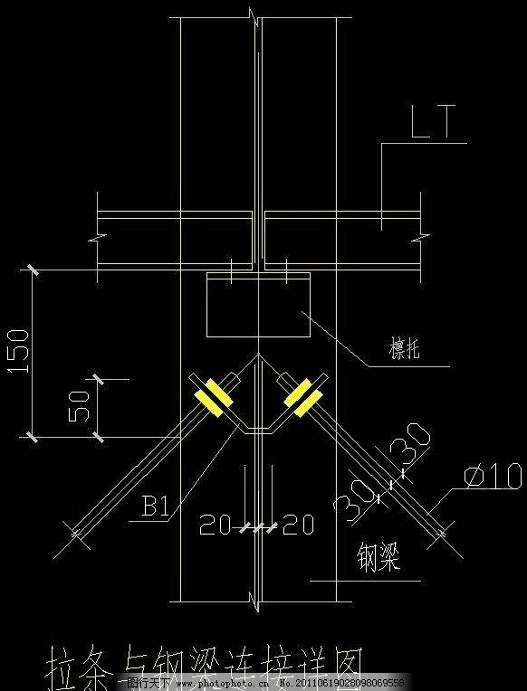 电路 电路图 电子 原理图 582_764 竖版 竖屏