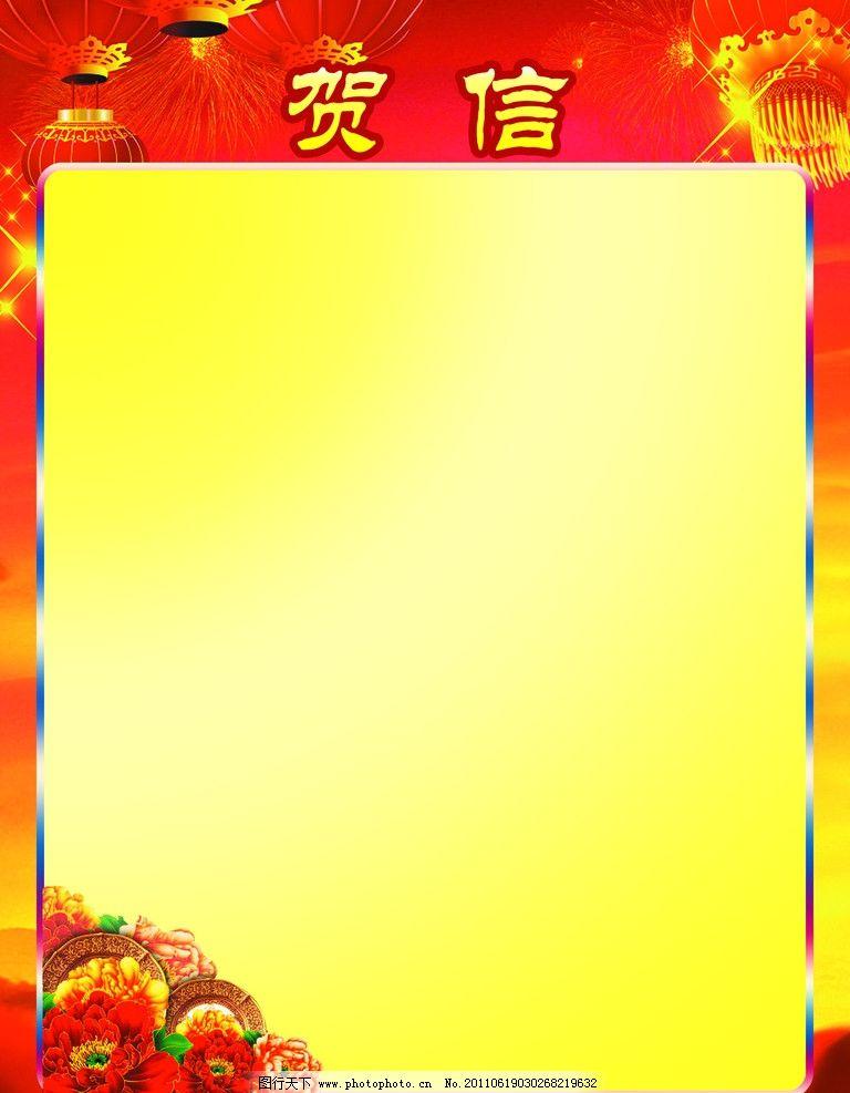 设计图库 广告设计 展板模板    上传: 2011-6-19 大小: 21.