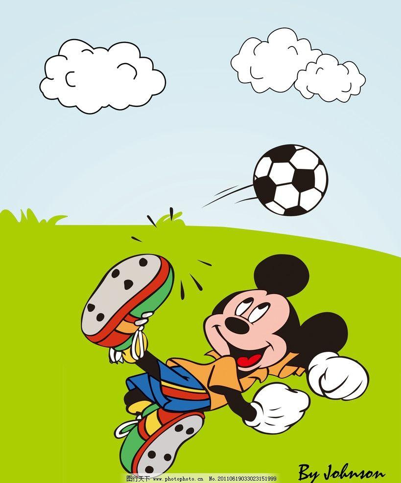 米老鼠踢球 米老鼠 踢球