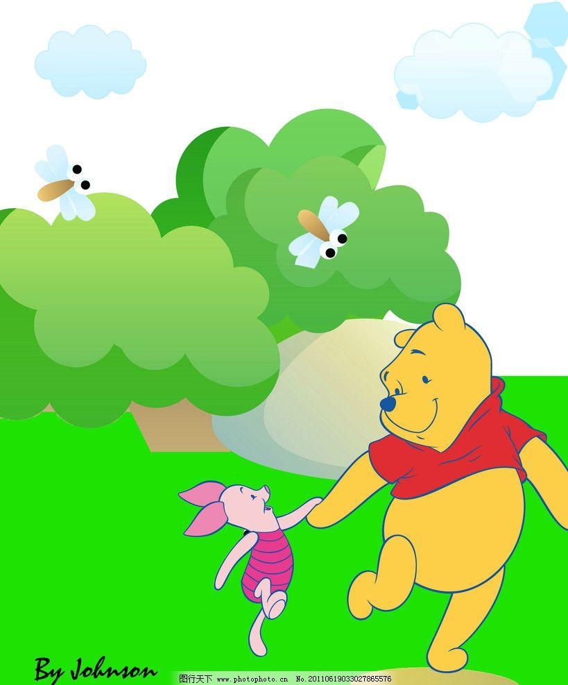 维尼熊 玩耍 草地 蜻蜓 树林 白云 卡通 儿童 美国 迪斯尼 psd分层