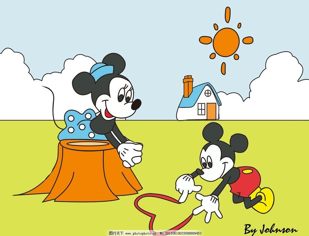 米老鼠 画画 爱心 小屋 太阳 白云 蓝天 草地 树桩 卡通 美国图片