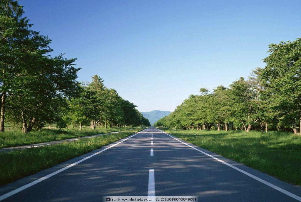 道路美景图片_自然风景_自然景观_图行天下图库