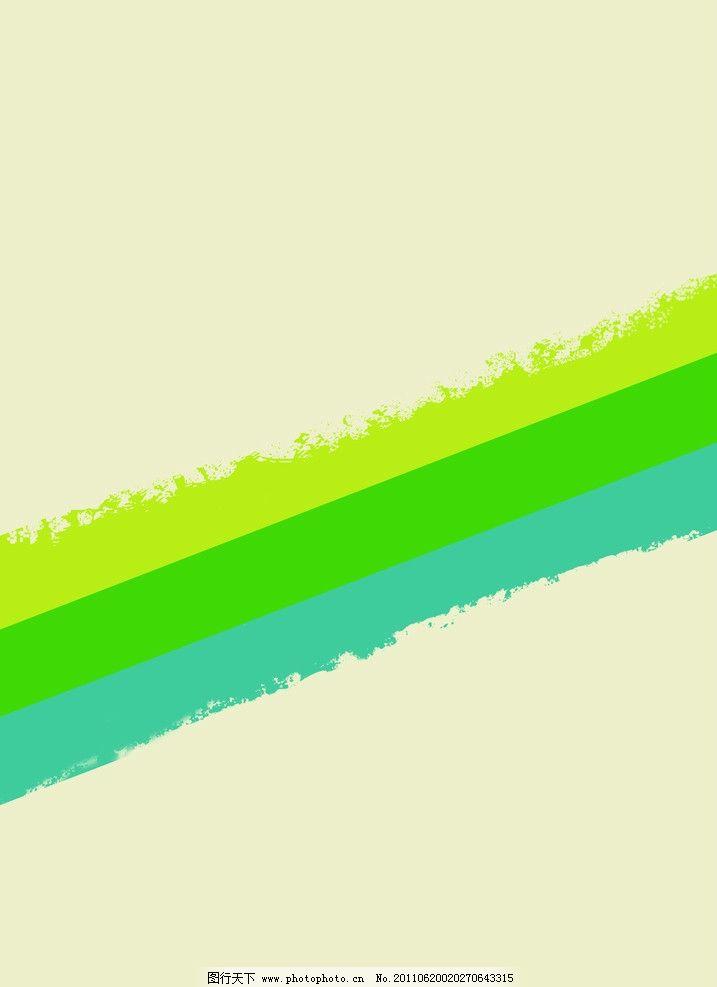 海报背景 背景 清新 绿色 背景底纹 底纹边框 设计 300dpi jpg