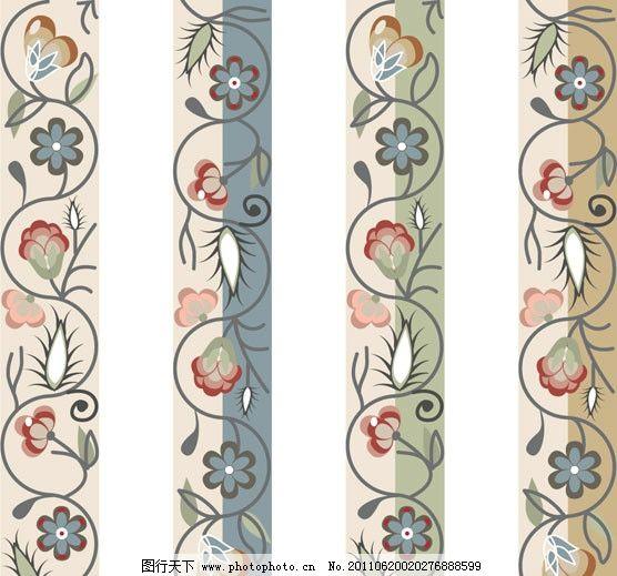 背景底纹  可爱花纹背景 可爱 花纹 花边 花卉 花朵 二方连续 纹样