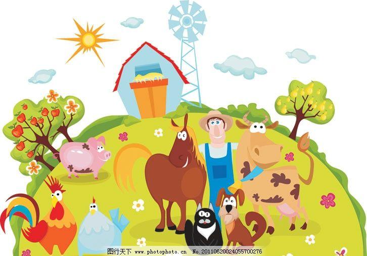可爱卡通农场图片