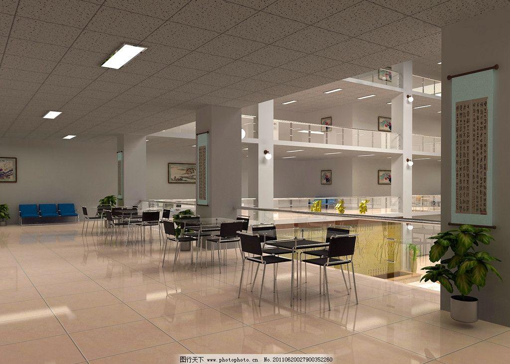 图书馆 图书馆走廊效果图 室内设计 3d效果图 学院 环境设计 设计 300
