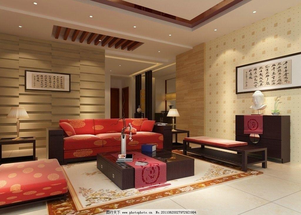 中式沙发背景墙 沙发背景墙 中式 室内设计 环境设计 设计 72dpi jpg