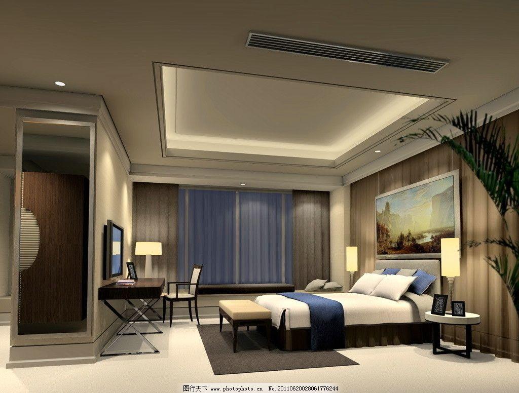 建筑设计 样板房           卧房             餐厅 家具 地板 天花