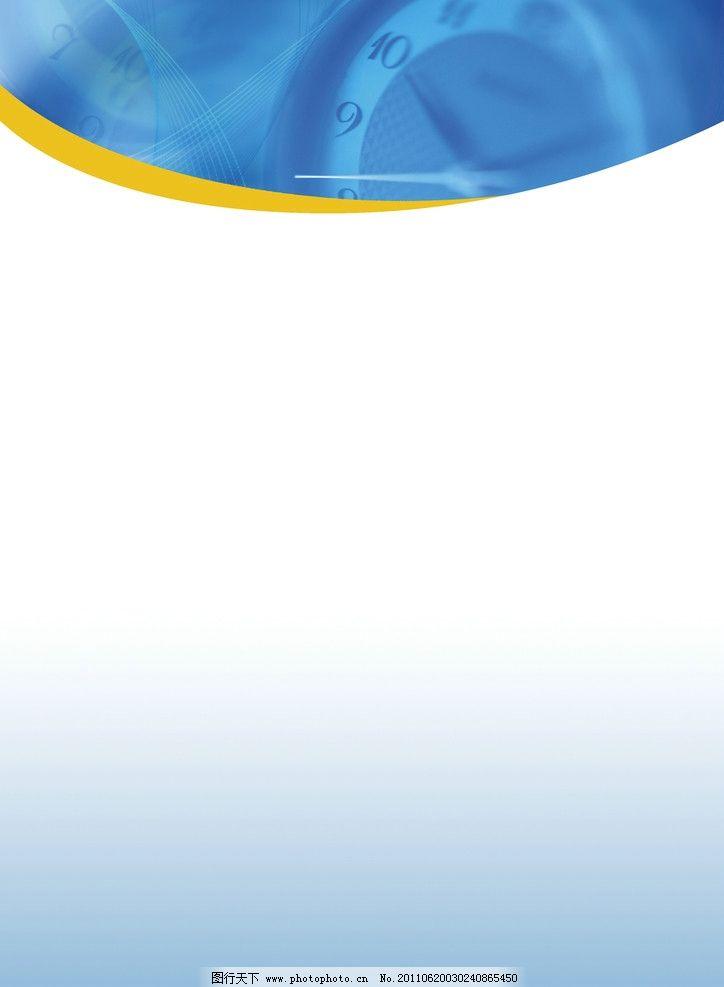 科技展板模板 时间 蓝色 简洁 简约 背景 广告设计模板 源文件