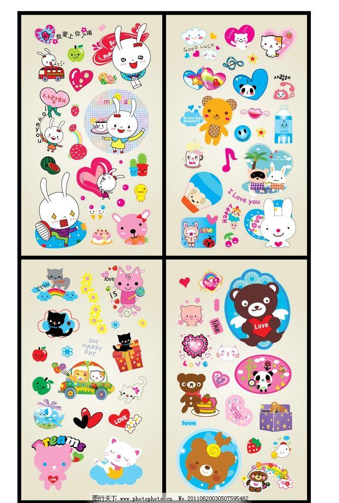 兔 猫 猫咪 小熊 樱桃 心 蝴蝶结 水果 可爱 可爱图片 可爱小动物