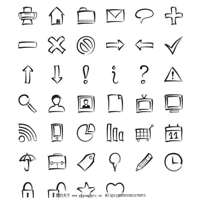 手绘图标设计 标识 图标