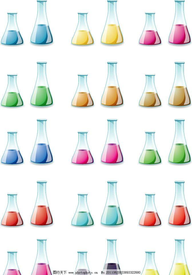 化学仪器 锥形瓶 多彩 七彩 仪器 矢量 矢量其他 矢量素材 其他矢量