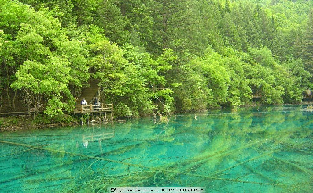 壁纸风景图片山水-壁纸真实风景图片山水/山水风景画图片/世界最漂亮