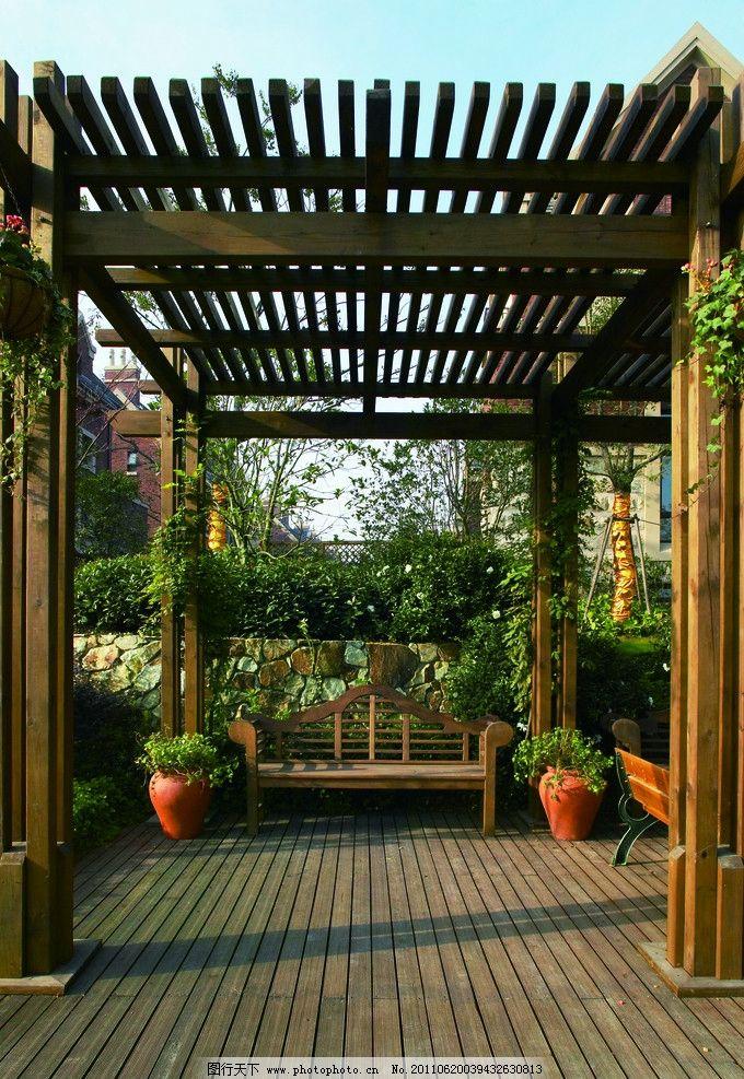 小区休闲 景观小区 绿化 休闲椅 小区绿化 欧式别墅 欧式建筑