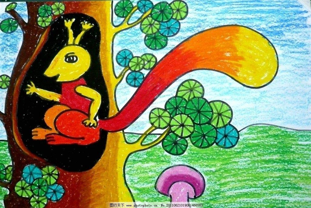 树洞中的小松鼠 树洞 小松鼠 蘑菇 儿童画 动漫 绘画书法 文化艺术