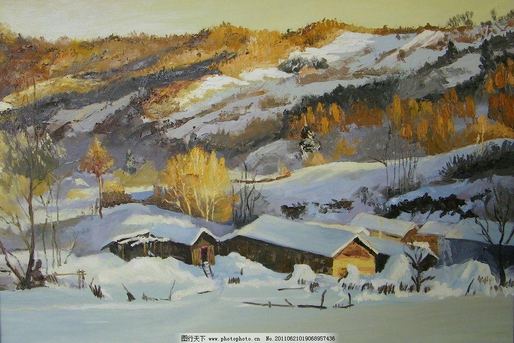 雪景 油画 风景 天空 树林 油画绘画 绘画书法 文化艺术 设计 480dpi