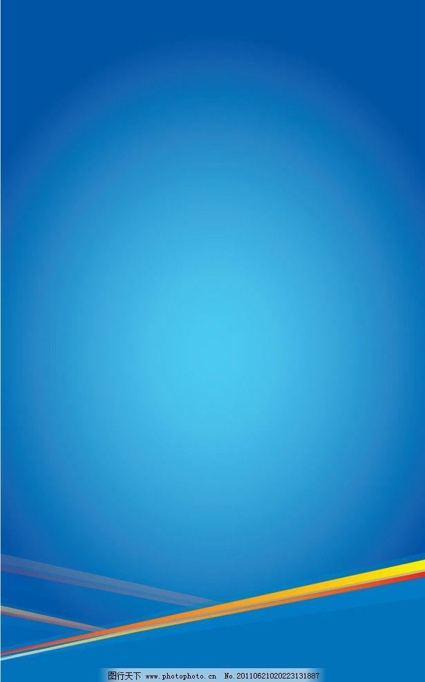 蓝色背景素材 蓝色 背景 底纹 素材 底纹背景 底纹边框 矢量 ai