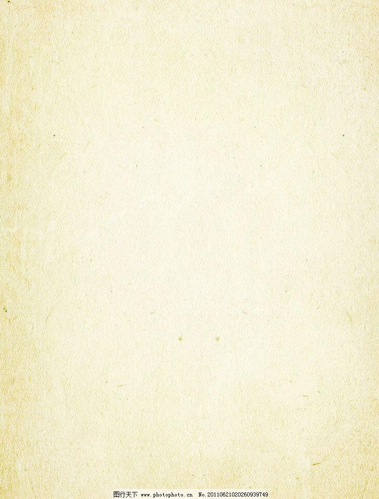 羊皮书 菲页 黄色 高清 底纹 羊皮纸 背景底纹 底纹边框 设计 300dpi