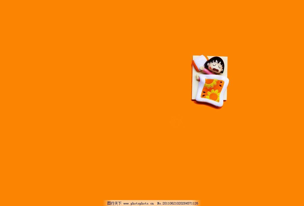 樱桃小丸子 3d樱桃小丸子 橙色 睡觉 背景底纹 底纹边框 设计 72dpi