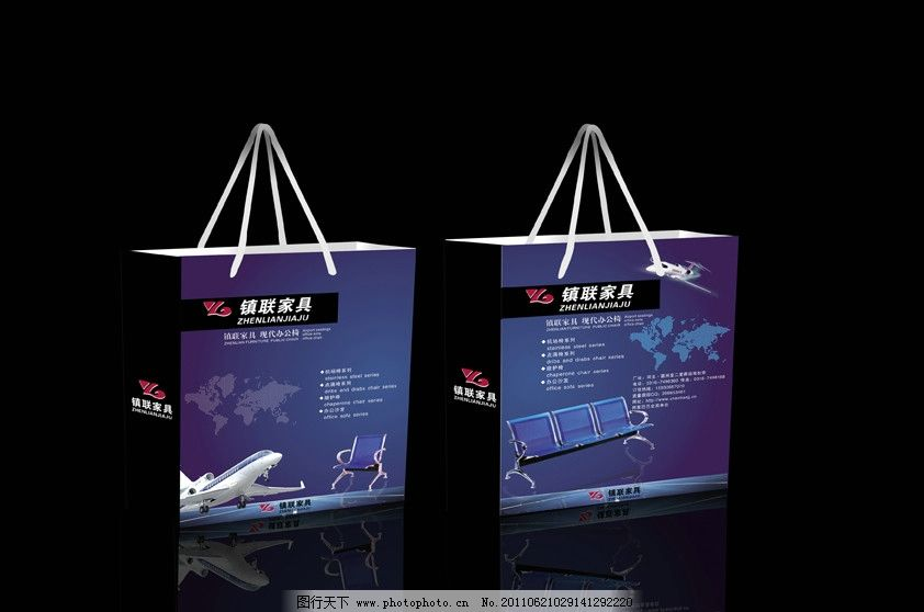手提袋 飞机 机场椅 大方 纸袋 包装设计 广告设计 矢量 cdr