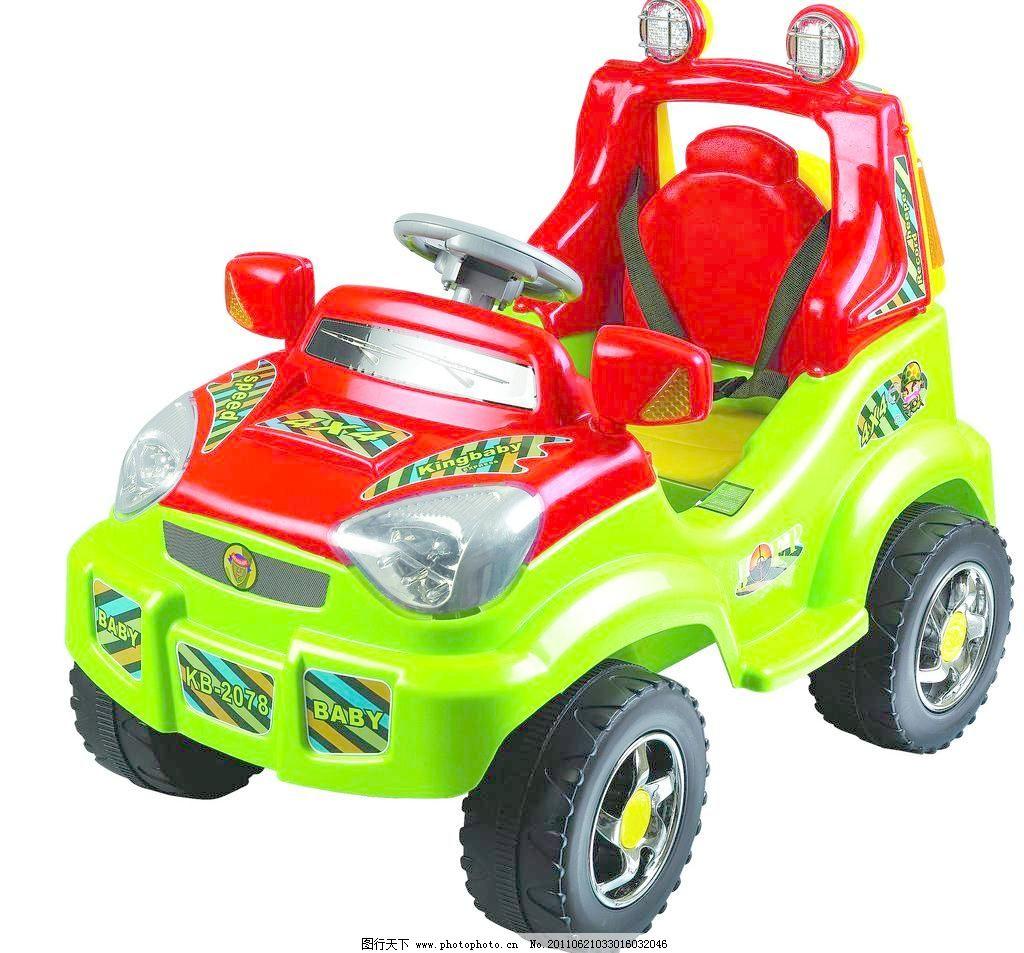 玩具车模板下载 玩具车 玩具 遥控车 模型车 小车 小孩用品 童年 车轮