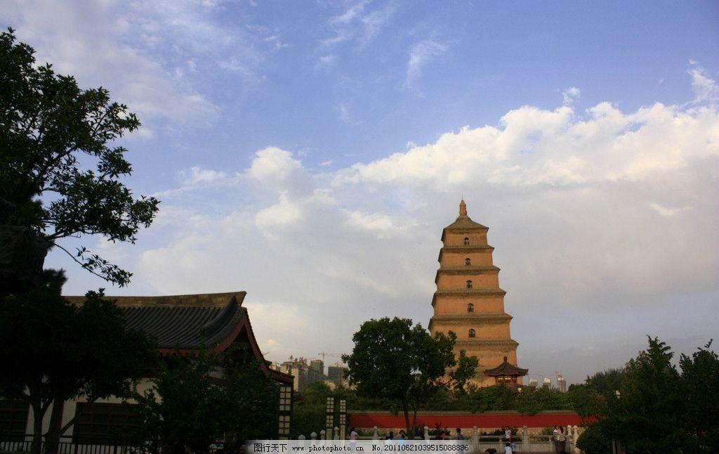 游览西安大雁塔图片
