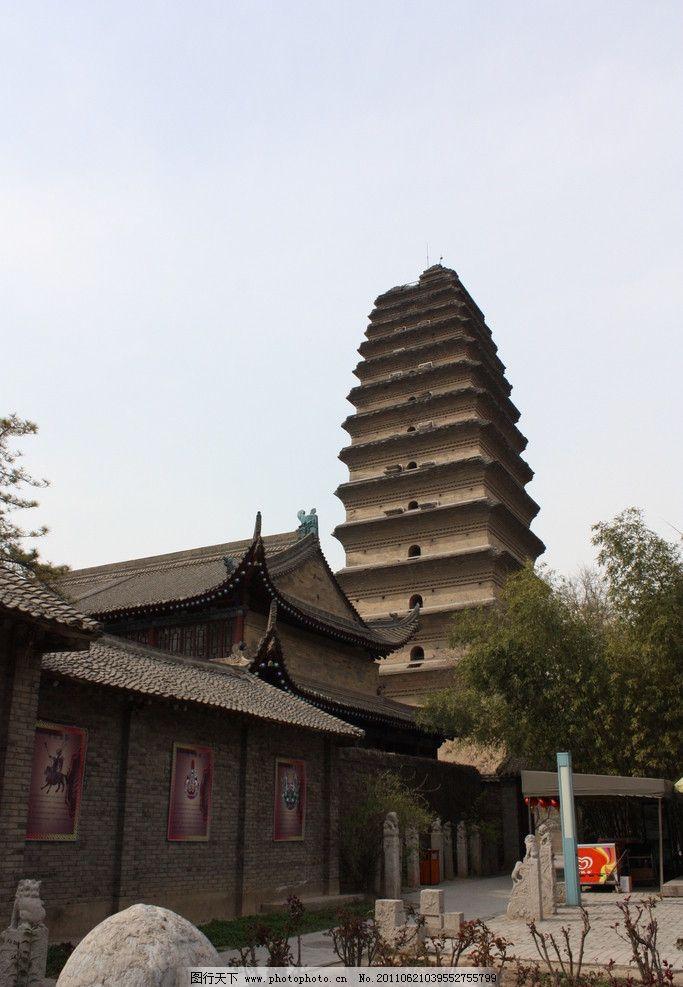 西安小雁塔 西安旅游 荐福寺 古塔 唐代古塔 古建筑 西安风景