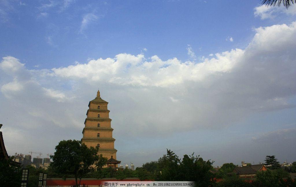 雨后西安大雁塔图片