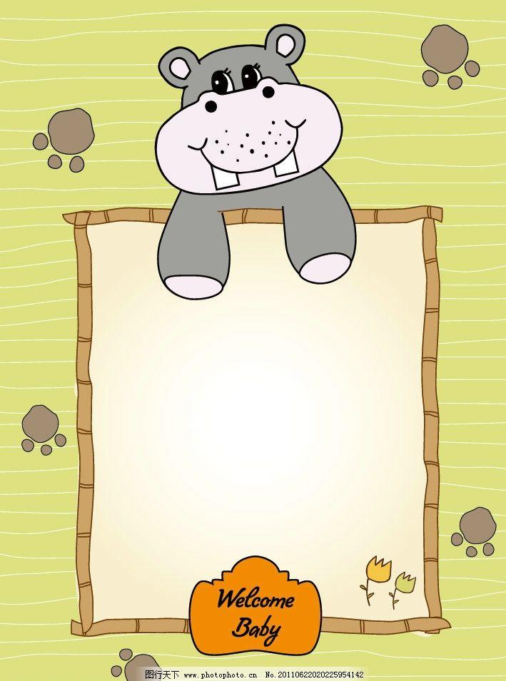 可爱卡通熊边框背景图片